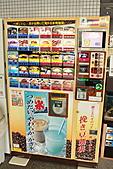 北海道蜜月:IMG_0868北海道蜜月
