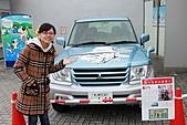 北海道蜜月:IMG_0878北海道蜜月