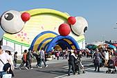 台北國際花卉博覽會:IMG_2693.JPG