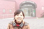北海道蜜月:IMG_0576北海道蜜月
