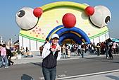 台北國際花卉博覽會:IMG_2695.JPG