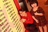 台北國際花卉博覽會:IMG_2531.JPG