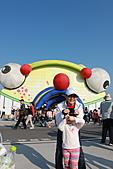 台北國際花卉博覽會:IMG_2699.JPG