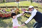 台北國際花卉博覽會:IMG_2605.JPG