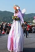 台北國際花卉博覽會:IMG_2675.JPG