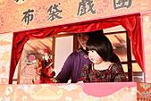 台北國際花卉博覽會:IMG_2486.JPG