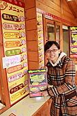 北海道蜜月:IMG_0880北海道蜜月