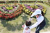 台北國際花卉博覽會:IMG_2602.JPG