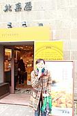 北海道蜜月:IMG_0776北海道蜜月