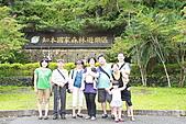 台東之旅:IMG_1612.jpg