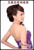 2012雜誌新品:艾薇兒時尚造型