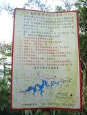 石碇潭腰~~鯉魚潭:石碇潭腰-鯉魚潭DSC06046.JPG