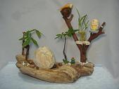 手工藝品:漂流木花器DIY DSC06609.JPG