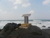 麟山鼻遊憩區:IMGP4614.JPG