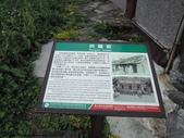 龜山島普陀巖:龜山島探訪401高地步道