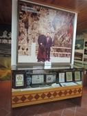 農莊文物館:農莊文物館6-20150301.JPG