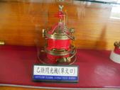 三貂角燈塔:IMGP1701.JPG