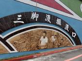 三腳渡擺渡口台北市最後擺渡碼頭:三腳渡擺渡口台北市最後擺渡碼頭
