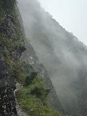 太魯閣國家公園-:DSC04532.JPG