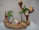 手工藝品:漂流木花器DIY DSC06606.JPG