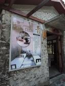 農莊文物館:農莊文物館39-20150301.JPG