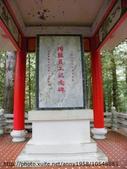旅遊:大雪山國家森林遊樂區IMGP2323.JPG