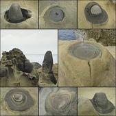 和平島-地質奇觀:6.jpg