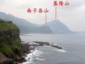 鼻頭角濱海:IMGP0709a.jpg