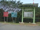 石門風力發電站:DSC08955.JPG