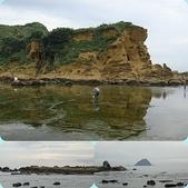 和平島-地質奇觀:1.jpg