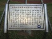 石門風力發電站:DSC08943.JPG