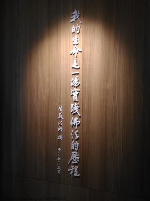 P_20160228_155210.jpg - 寶雲寺祈福朝聖