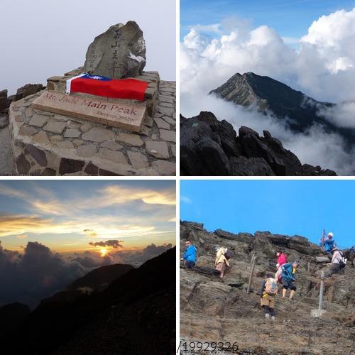 玉山三日遊之3:排雲山莊至玉山主峰 - 玉山三日遊之3:排雲山莊至玉山主峰