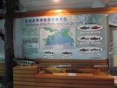 台灣櫻花鉤吻鮭生態中心:台灣櫻花鉤吻鮭生態中心14-20150301.JPG