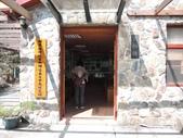 農莊文物館:農莊文物館32-20150301.JPG