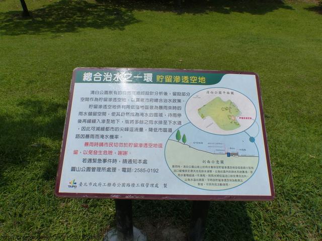 P1360757.JPG - 清白公園