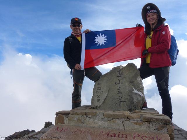 P1430248.JPG - 玉山三日遊之3:排雲山莊至玉山主峰