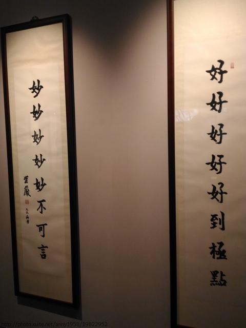 P_20160228_160102.jpg - 寶雲寺祈福朝聖
