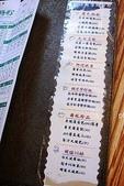 未分類相簿:港龍腸粉 (5).jpg