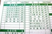 未分類相簿:港龍腸粉 (54).jpg