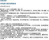 周秀娜半裸禁相戰動漫:周秀娜半裸禁相戰動漫02.jpg