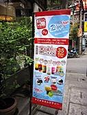 泰國曼谷雜拍:IMG_5953.JPG