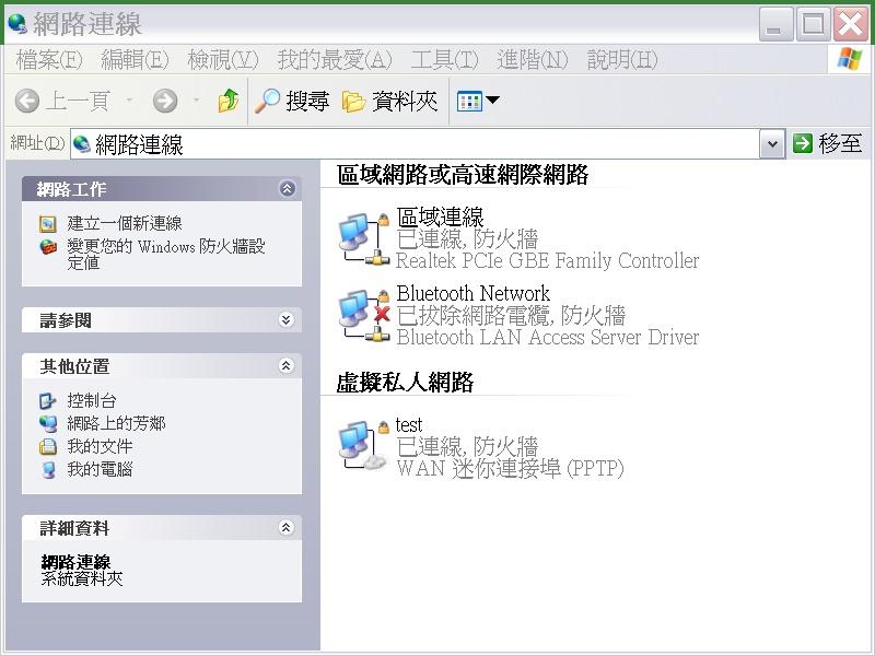 電腦相關:xp-vp010.jpg