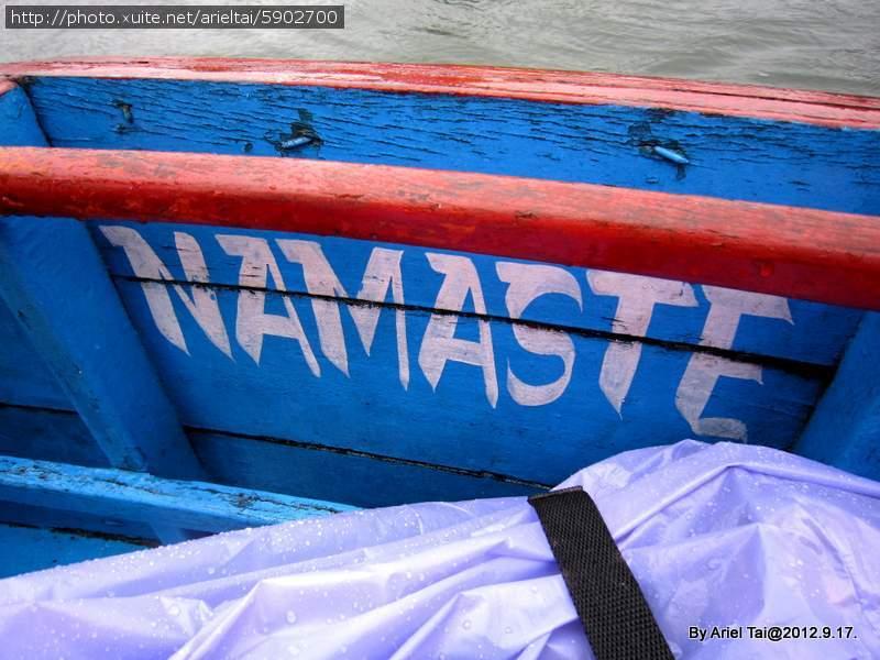 101尼泊爾之行─Pohkara:20-IMG_4559.JPG