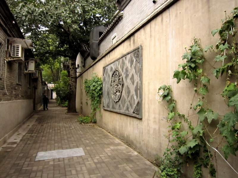 北京行-南鑼鼓巷:穿巷內