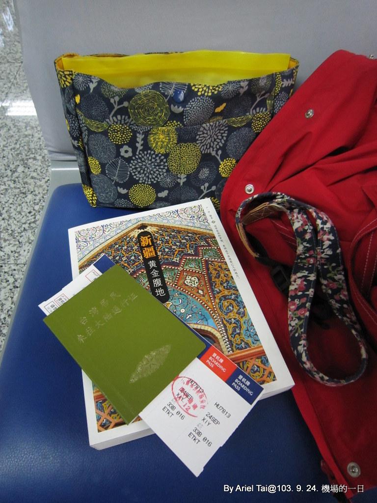 10309新疆日出行─機場的一日:IMG_9833.JPG