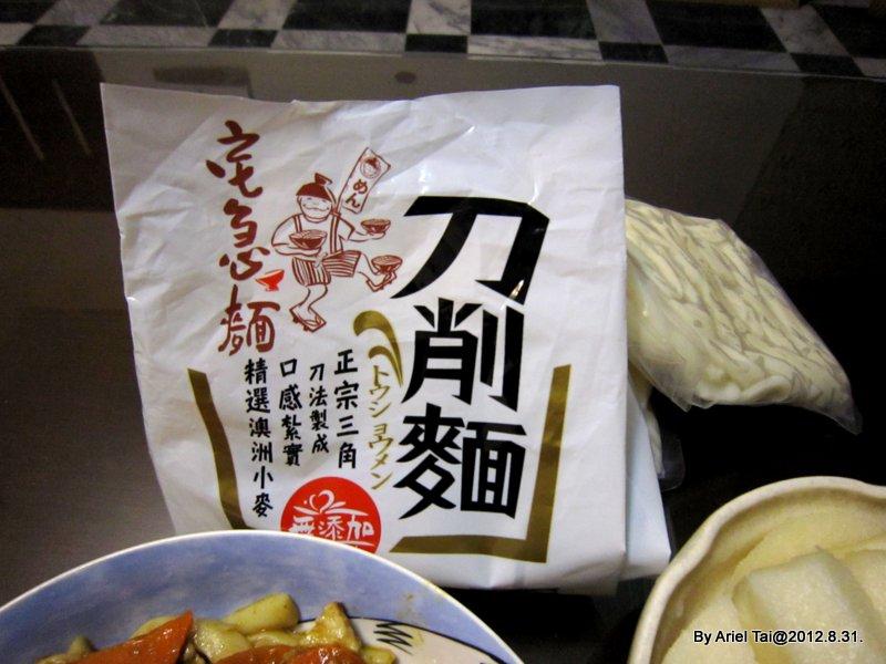 101隨手拍─廚房實驗室:好吃的刀削麵