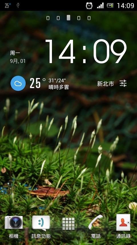 103生活小事:Screenshot_2014-09-01-14-09-04.png