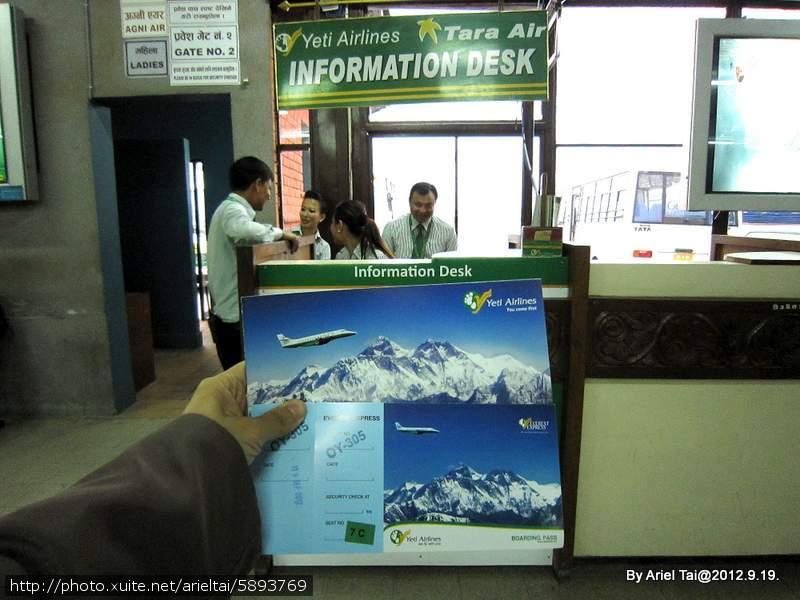 101尼泊爾之行─珠峰:機票很漂亮