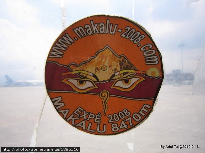 101尼泊爾之行─Nagarkot Kathmandu:尼泊爾到了!